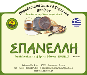 Spanelli.gr - Traditional Pasta of Epirus